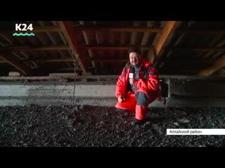 Жители многоквартирного дома в селе Алтайское остались без крыши над головой
