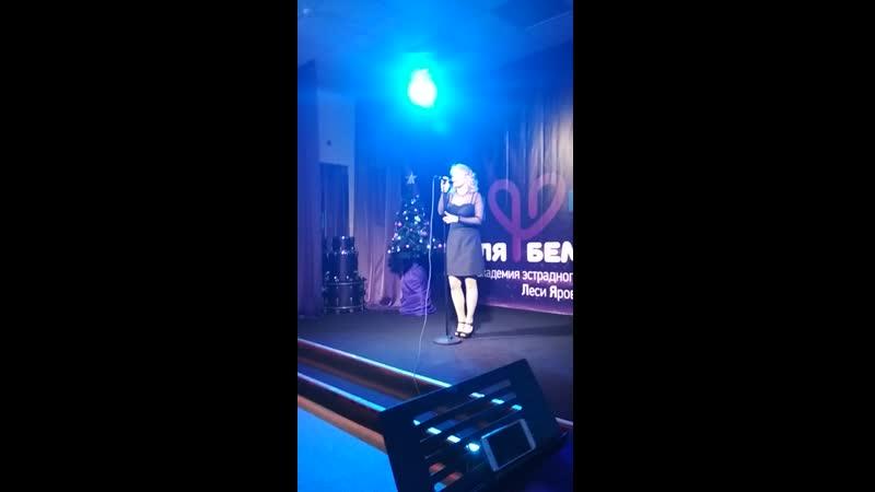 Екатерина Надежина Dream A Little Dream Of Me из репертуара Doris Day