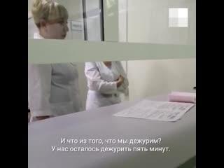 В тюмени медики отказались помочь девушке с отеком квинке [рифмы и панчи]