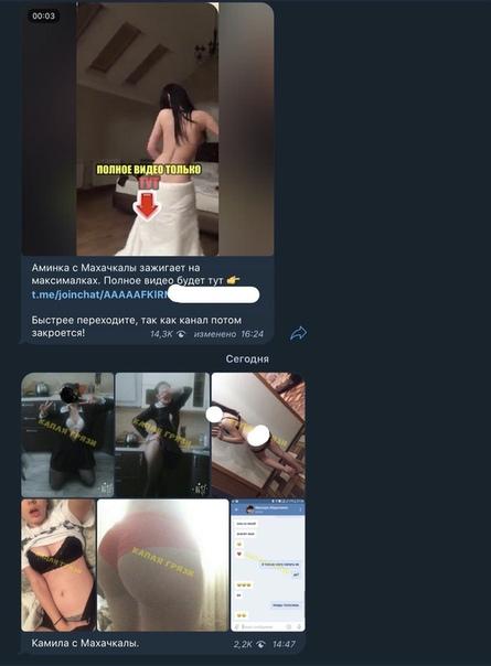 Слитые Секс Видео Телеграм