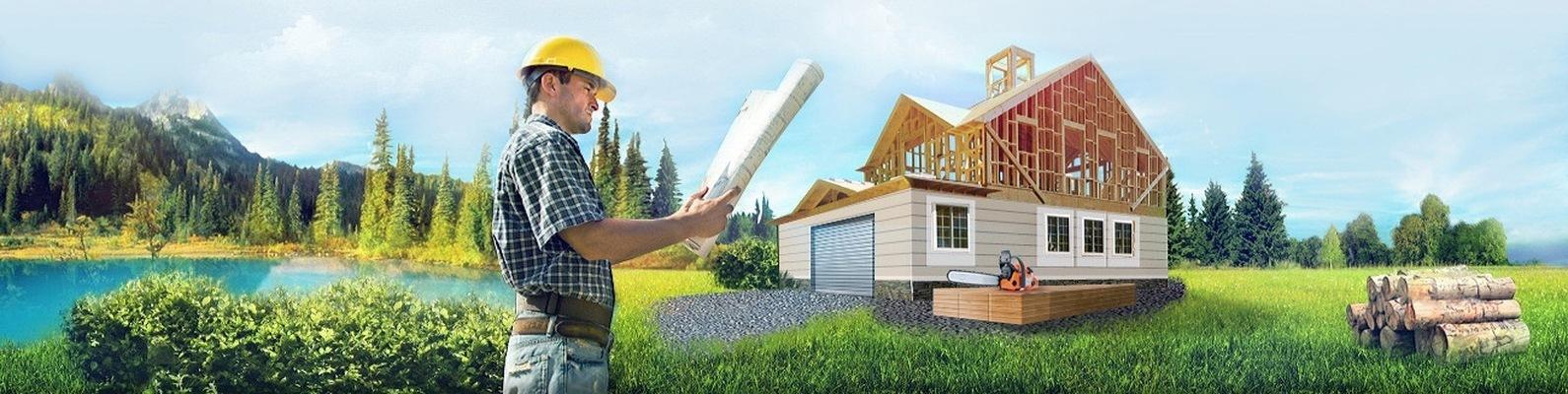 Шапка для сайта строительная компания сайт компании капитал перестрахование