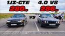 Toyota CHASER vs BMW E34 540i Лютые Шкоды, Гранта СПОРТ, toyota, БМВ