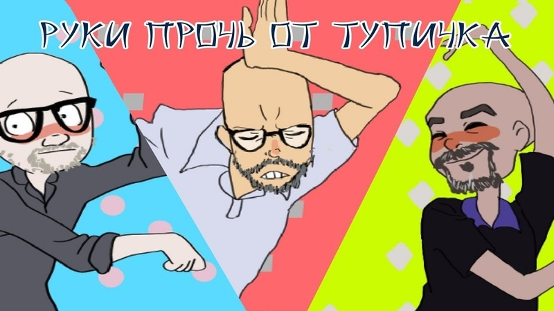 Tupichok ni wa Te wo Dasu na Руки прочь от тупичка смотреть онлайн без регистрации