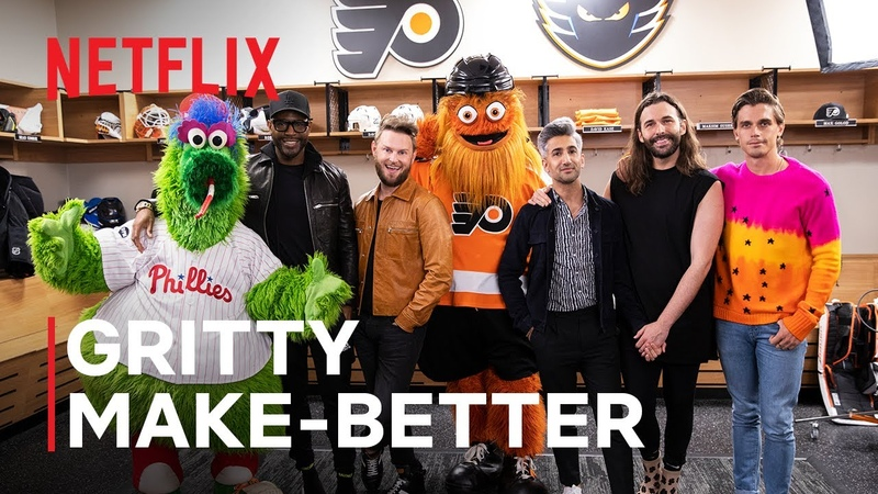 A Very Furry Queer Eye Special Philadelphia Mascot Gritty Gets A Makeover Netflix