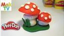Как слепить из пластилина Плей До гриб Мухомор. How to make a fly agaric mushroom of Play-Doh.