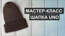 Шапка спицами шапка тыковка шапка домик