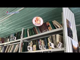 Марафон добра для сельских библиотек в Иркутской области