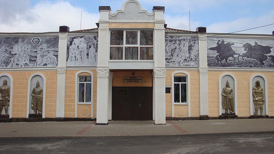 онлайн-экскурсия по Центру традиционной культуры и ремесел села Купино Шебекинского района