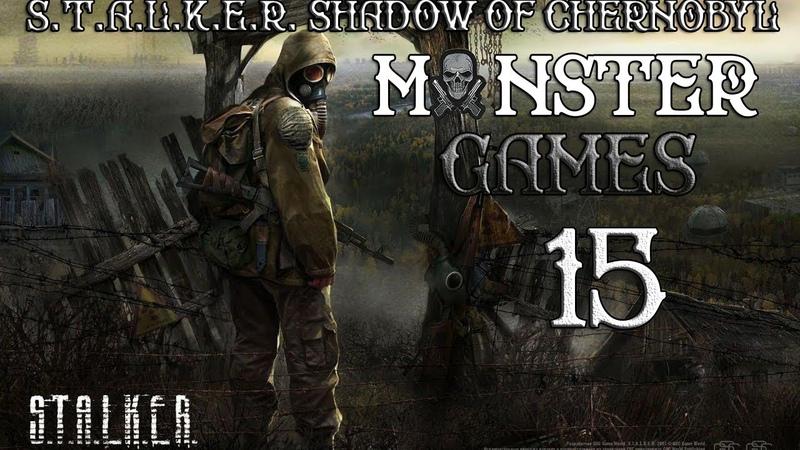 S.T.A.L.K.E.R. Shadow of Chernobyl №15 - Тёмная долина - База бандитов