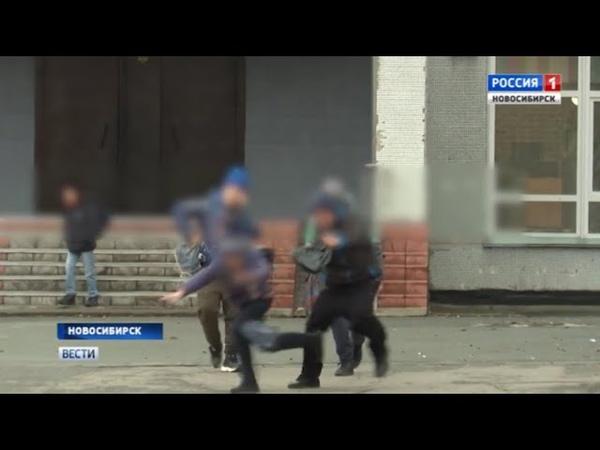 Видео с дракой новосибирских четвероклассников заинтересовало Следком