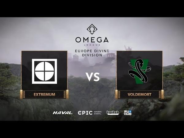 EXTREMUM vs Voldemort OMEGA League Europe bo3 game 1 Adekvat Eiritel