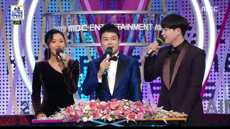 2019 MBC 방송연예대상 1 2부 일 2019 12 29 밤8시45분 MBC 뉴스데스크 대전