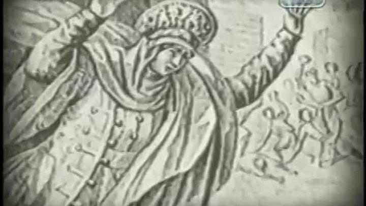 Шуйский Василий IV Иванович 1552 1612 Тёмные силы на службе любви Василий Шуйский