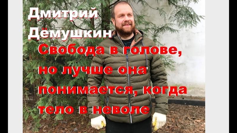 Русский националист Демушкин на субботнике в Барвихе