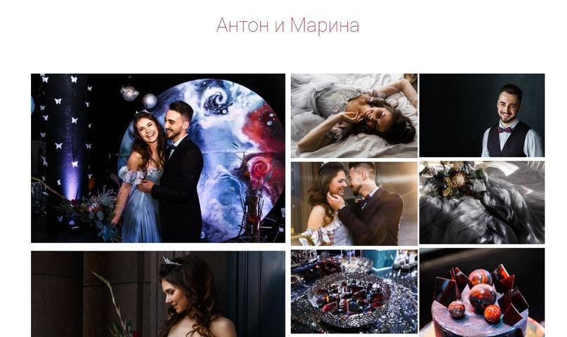 Кейс: Как получить 236 заявок на организацию свадеб в Минске по 176 рос. руб за 2 месяца?, изображение №3