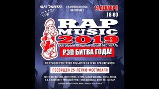 RAP MUSIC 2019  .  Москва  Ира Psp   Glastonberry