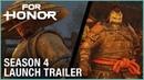 For Honor: Season 4 - Order Havoc Launch Trailer | Tribute Gameplay | Ubisoft [NA]