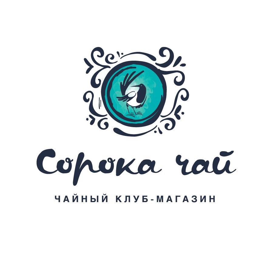"""Афиша Ижевск Чайное музыкальное Ravdrumparty в """"Сорока чай"""""""