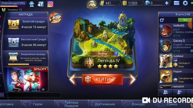 Mobile Legends Bang Bang для новичков, как создать второй игровой аккаунт с одной учётной записи.