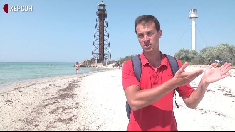 На острові Джарилгач у Херсонській області розташовані одразу два маяки