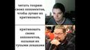 Как правильно спорить с идеологическими противниками на примере марксизма