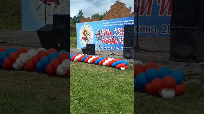 Олеся Черенкова Мы эхо
