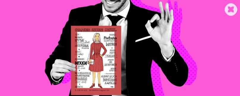 7 оригинальных резюме кандидатов, за которые их уже можно нанимать на работу, изображение №1