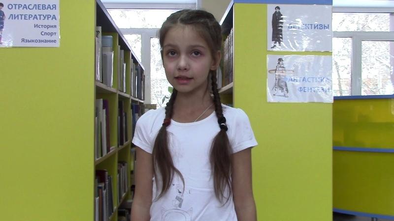 Страна читающая— ЕлизаветаВолкова читает произведение «Осенний вечер» Ф.И.Тютчева