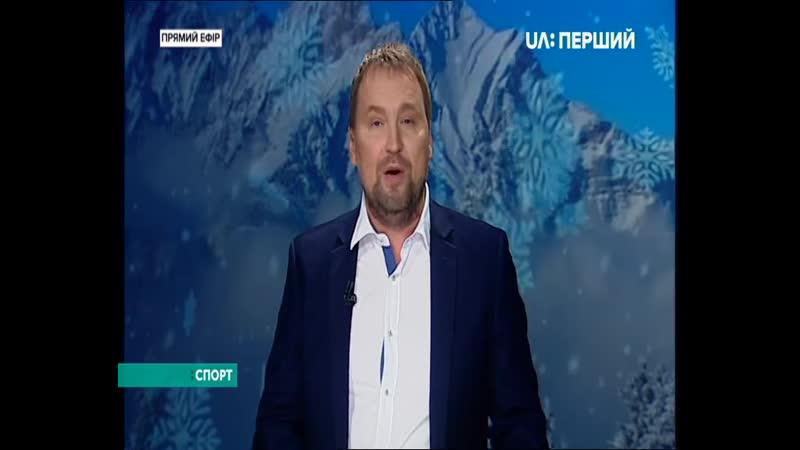 Журналіст Денис Зерченко розмазав в студії UA Біатлон представника ФБУ