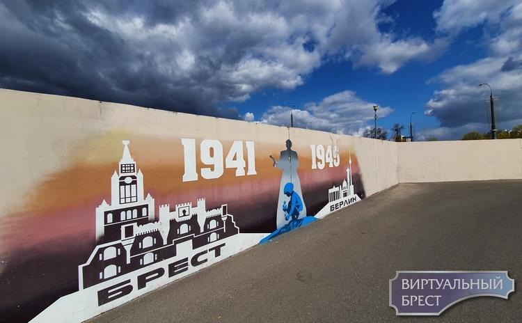 В Бресте завершены выплаты единовременной помощи к 75-летию Победы
