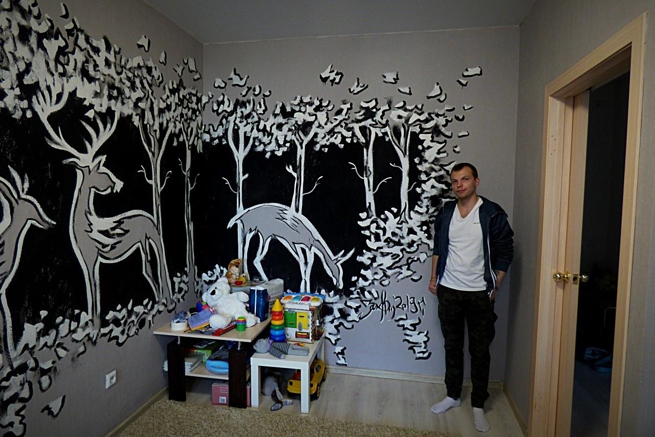 Роспись стены - моя работа. Интересно ваше мнение