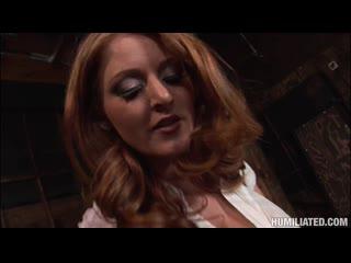 Missy Woods-Cumdisgrace