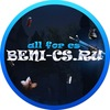 Все для CS 1.6, CS:S, CS:GO | BENI-CS.RU | BOOST