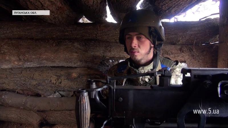 Російські окупанти порушили 4-денну тишу поблизу Кримського масивним обстрілом репортаж з фронту
