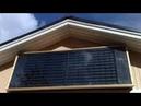 Новое в отоплении домов: воздуш. солнеч. коллектор