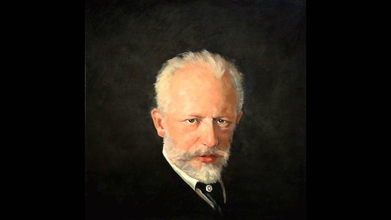 ТЕМА 10.Tchaikovsky Morning Prayer, opus 39 no 1 Pletnev