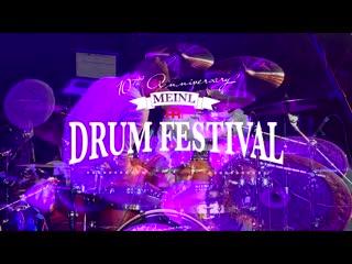 MEINL DRUM FESTIVAL 2015  Matt Garstka Ka$cade  Animals As Leaders