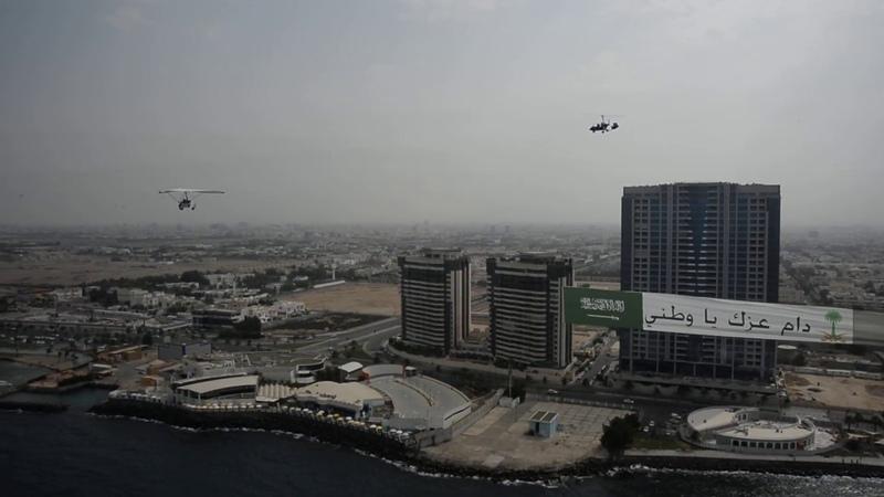 Gyrocopter escort ultralight apollo delta jet2 KINGDOM OF SAUDI ARABIA