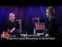Agnes Obel - Interview par Olivier Nuc - Le Live
