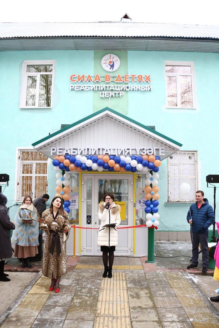 В Лениногорске открылся новый реабилитационный центр «Сила в детях», изображение №4