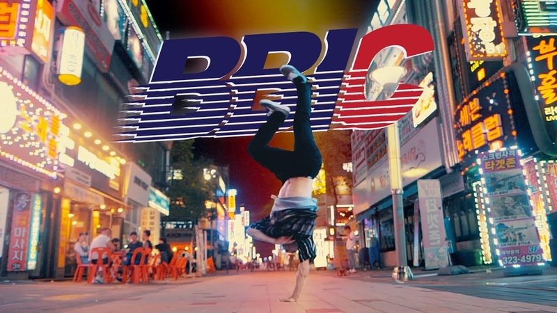 BBIC 2018 Bboy Crews Intro ft Body Carnival Hustle Kidz Flow Mo more @yakfilms x JINJO