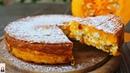 Творожная ЗАПЕКАНКА с Тыквой 🥧 | Понравится Даже КТО НЕ ЕСТ ТЫКВУ. | Pumpkin Pie Recipe