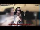 Noize MC Пусть они умрут 03 08 2019 Леха Про космонавта