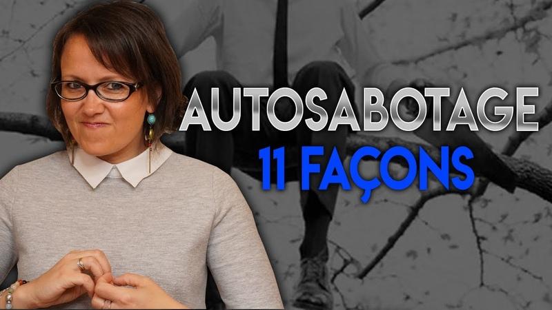AUTOSABOTAGE 11 FACONS DE SE NUIRE A SOI MÊME