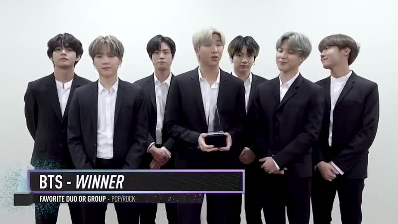 BTS Wins Favorite Duo or Group Pop Rock AMAs 2019 24 11 2019