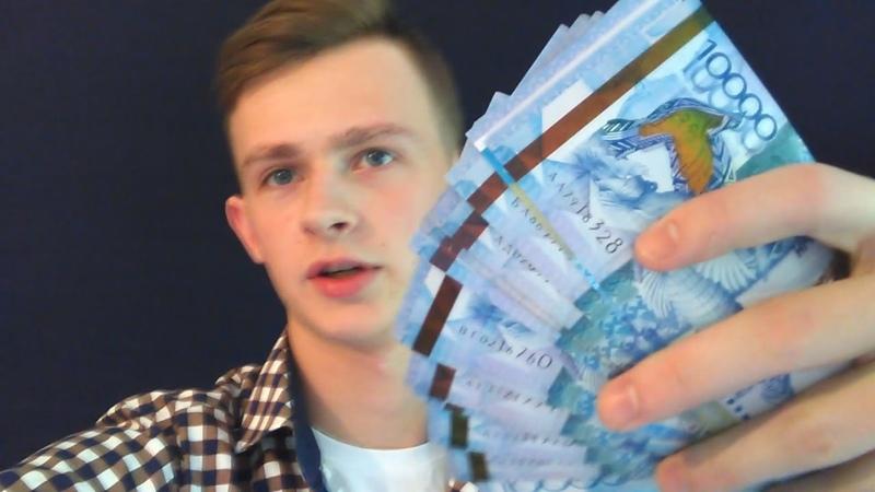 Обналичивал Bitcoin Алматы День зарплаты