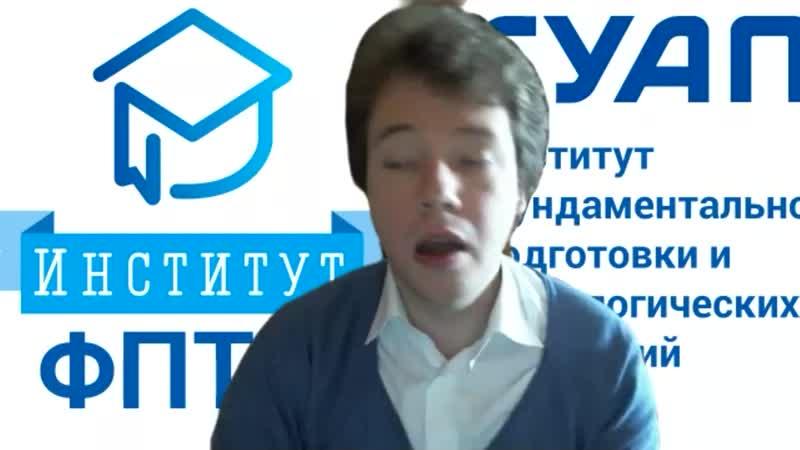 Всероссийская студенческая олимпиада «Стандартизация. Метрология. Качество «СМК».