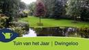 Tuin van het Jaar 2015: Landschapstuin in Dwingeloo genomineerd