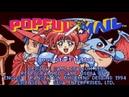 Magical Popful Mail Fantasy Adventure ➤ Прохождение Без Комментариев ➤ SEGA CD ➤ Часть 3 6