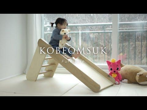 Kobeomsuk furniture Making Kids Slide